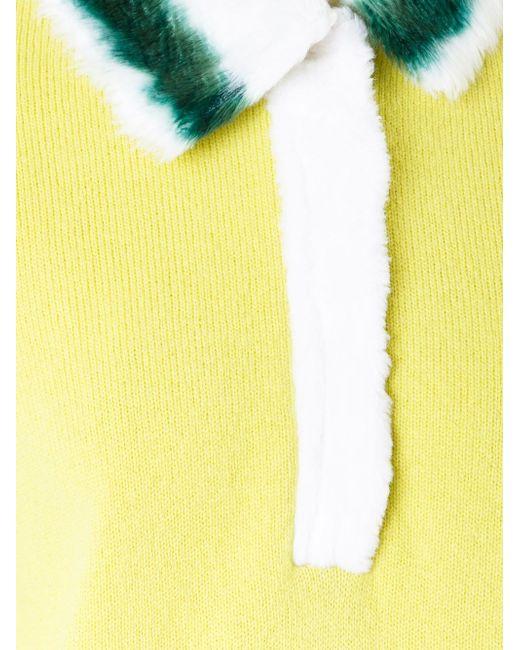 Трикотажная Блузка С Украшениями На Воротнике Muveil                                                                                                              желтый цвет