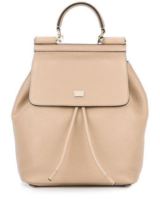 Sicily Backpack Dolce & Gabbana                                                                                                              Nude & Neutrals цвет