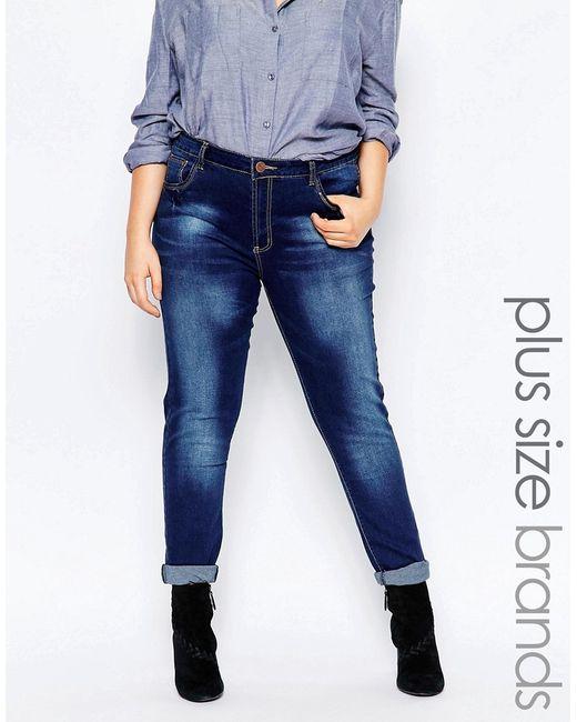 Praslin | Мужские Синие Джинсы Слим Plus