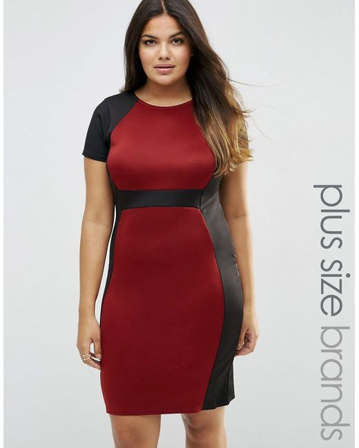 Praslin | Женское Платье Plus Illusion