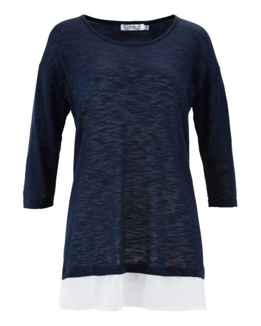 bonprix | Женский Нежная Мятый Пуловер 2 В 1 Из Пряжи Фламе