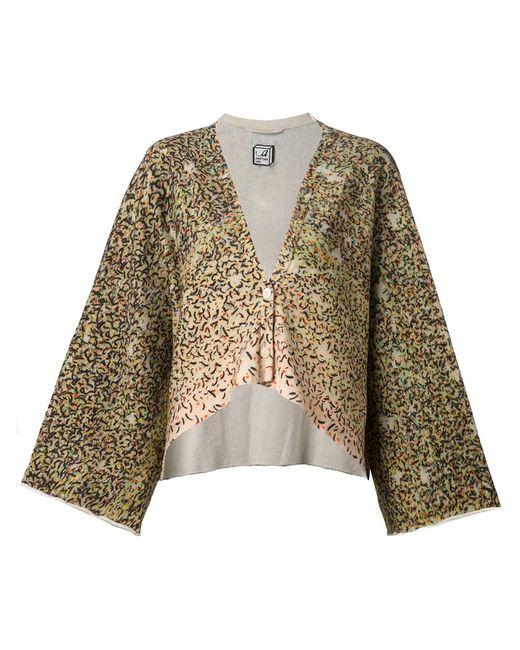 Anntian | Женская Жёлтая Укороченная Куртка