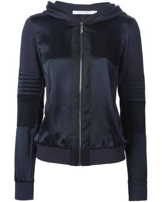 CALLENS | Женская Чёрная Спортивная Куртка С Капюшоном