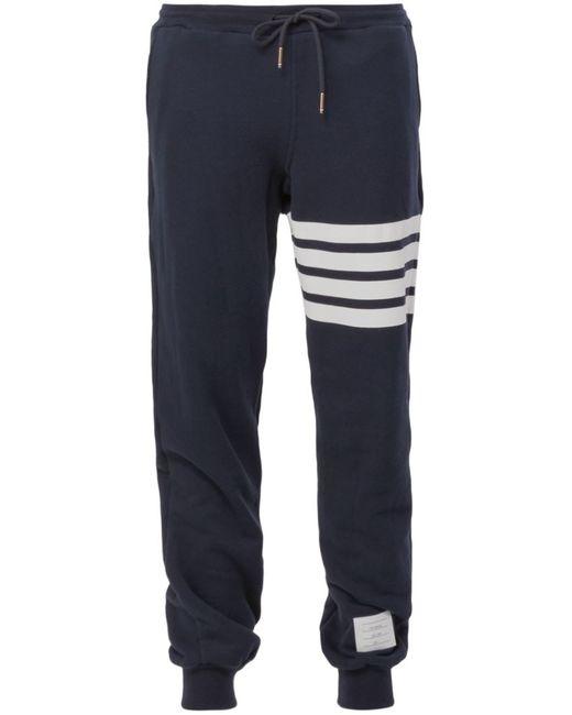 Thom Browne   Женское Striped Detail Track Pants
