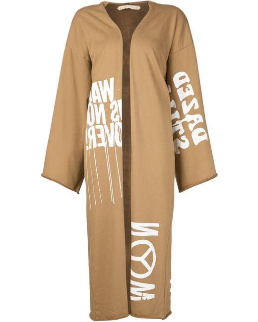 OFF-WHITE   Женское Nude & Neutrals Printed Cardi-Coat