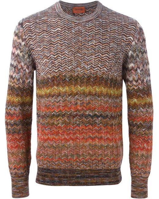 Missoni | Мужское Коричневый Chevron Pattern Sweater