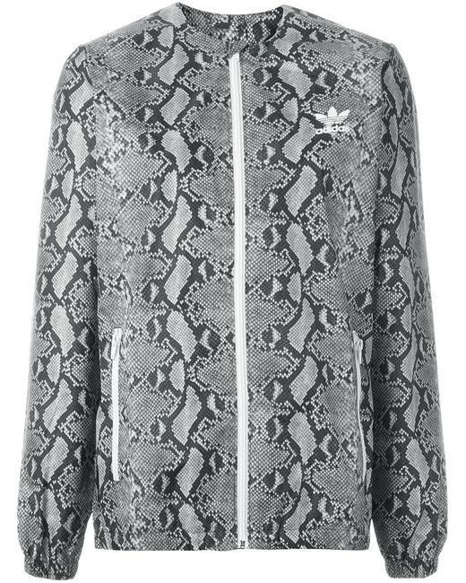 adidas Originals | Женская Серая Куртка-Ветровка Adidas X Hyke