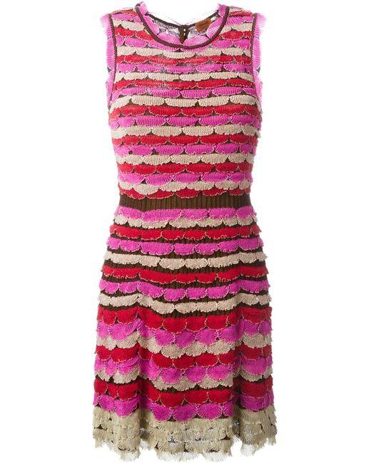 Missoni   Женское Многоцветное Полосатое Платье С Фестонами
