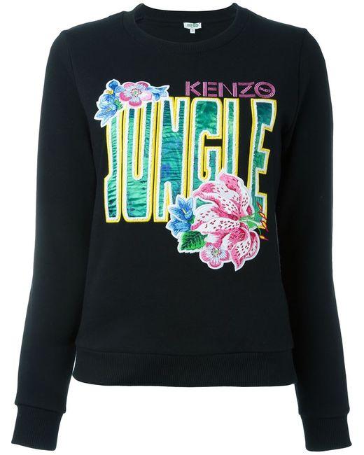 Kenzo | Женская Чёрная Толстовка С Вышивкой