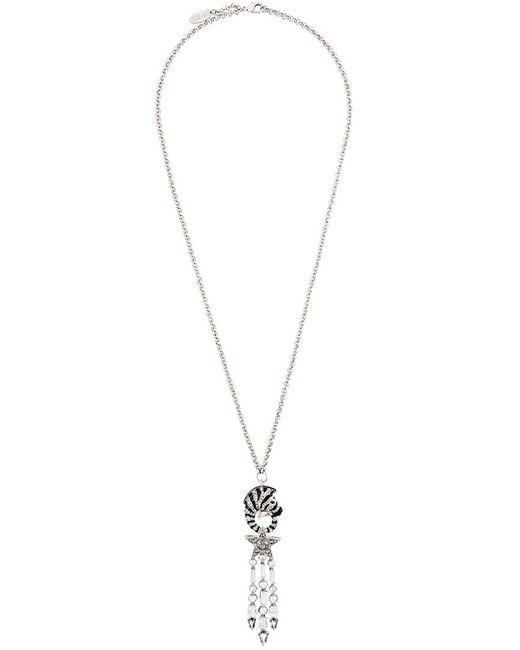 Roberto Cavalli | Женское Серебристый Zebra Pendant Necklace