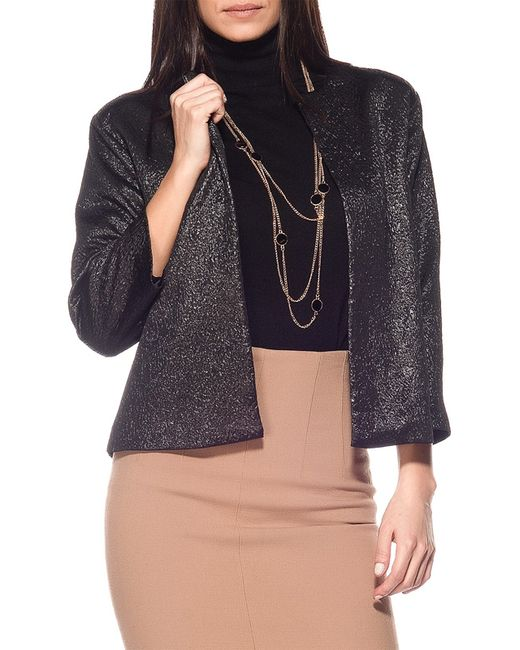Eso | Женская Куртка