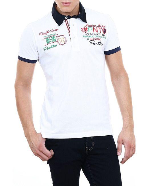 Pontto | Мужская Белая Рубашка-Поло