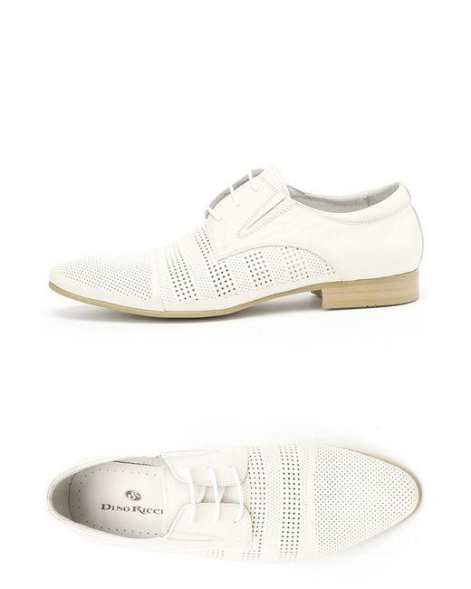Dino Ricci | Мужские Белые Туфли