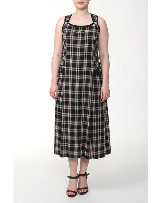 Helmidge | Женское Бежевое Платье