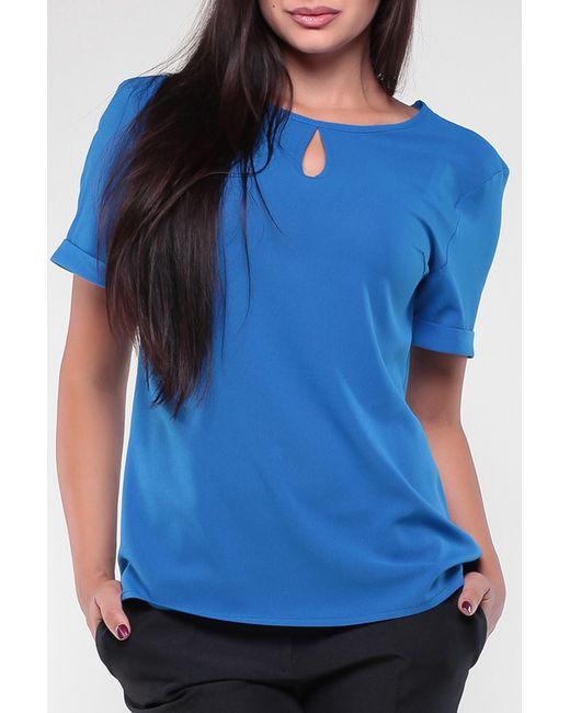 Dioni | Женская Синяя Блуза