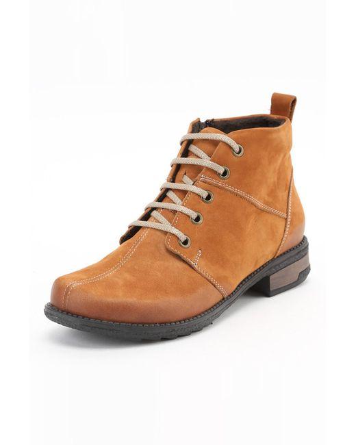 Benta | Женские Оранжевые Ботинки