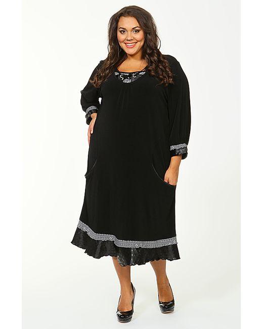 Amazone | Женское Чёрное Платье