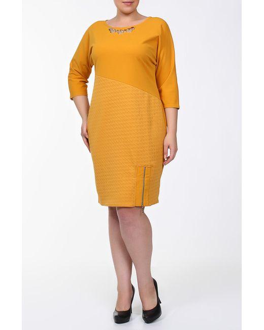 Q'NEEL | Женское Жёлтое Платье