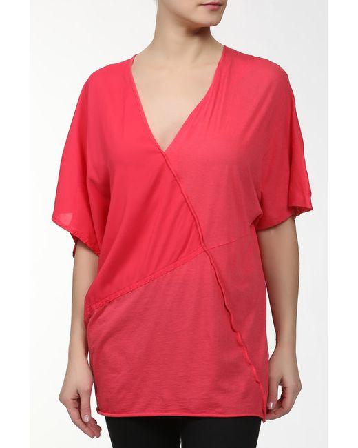 Roque | Женское Розовое Платье