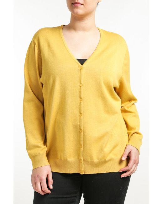 Open End | Женский Жёлтый Пуловер