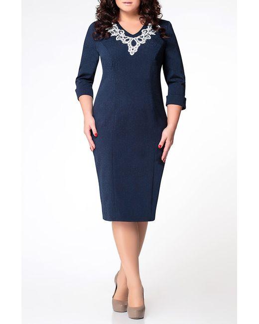 Panda | Женское Синее Платье