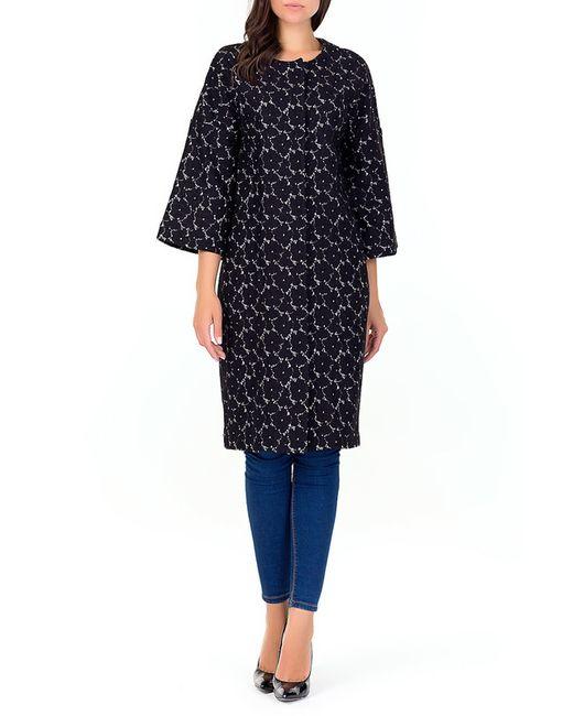 Xarizmas | Женское Многоцветное Пальто