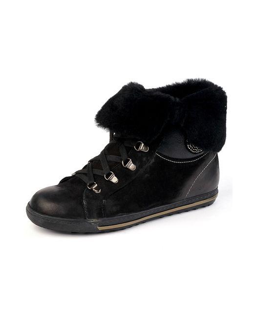 Elegia | Женские Чёрные Ботинки