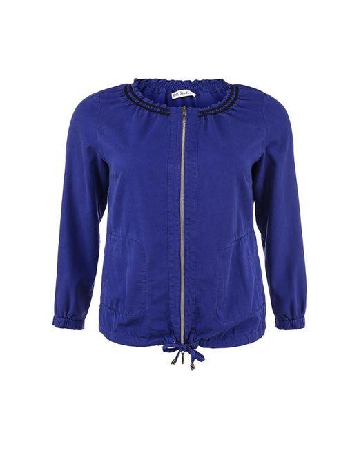 Ulla Popken | Женская Синяя Куртка