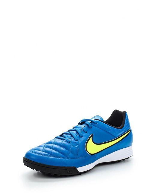 Nike | Мужские Синие Шиповки