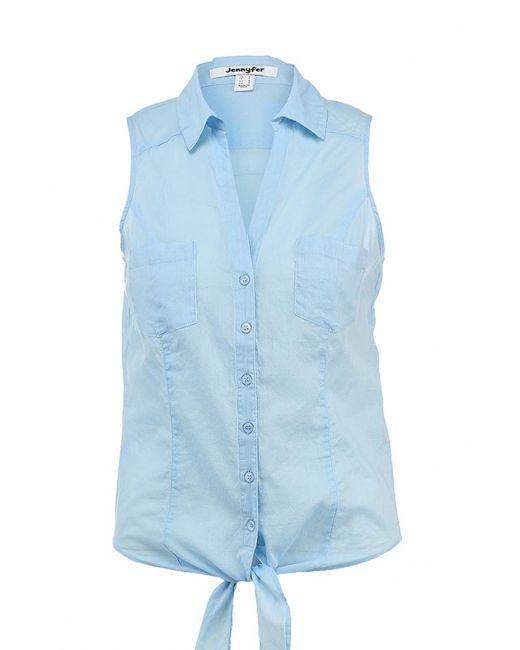 Jennyfer | Женская Голуба Блуза