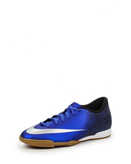 Nike   Мужские Синие Бутсы Зальные