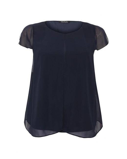Betty Barclay | Женская Синяя Блуза