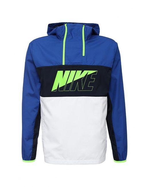 Nike | Мужская Многоцветная Куртка