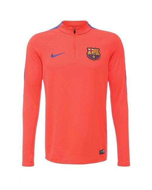 Nike | Мужской Розовый Лонгслив Спортивный