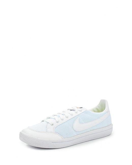 Nike   Мужские Белые Кеды
