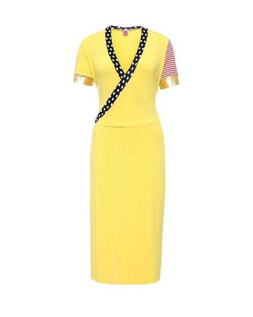 Bodra | Женское Жёлтое Платье