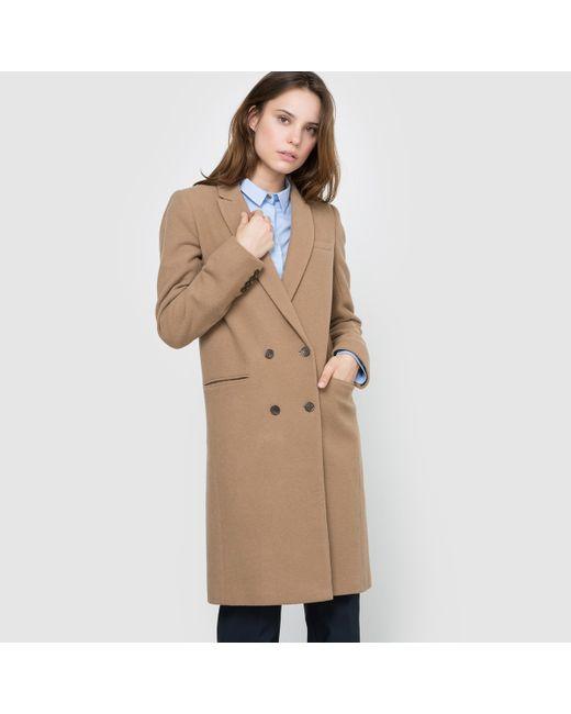 atelier R | Женское Чёрное Пальто Прямого Покроя Из Шерстяного Драпа