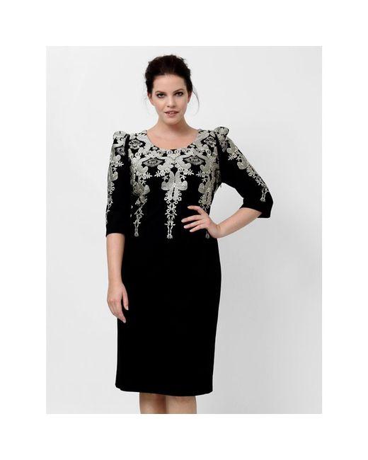 KOKO BY KOKO | Женское Чёрное Платье Длинное