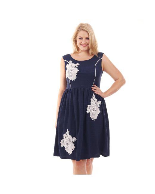 Lovedrobe   Женское Синее Платье