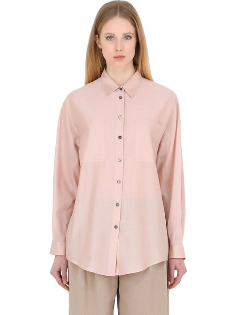 Trussardi   Розовый Cotton Poplin Shirt