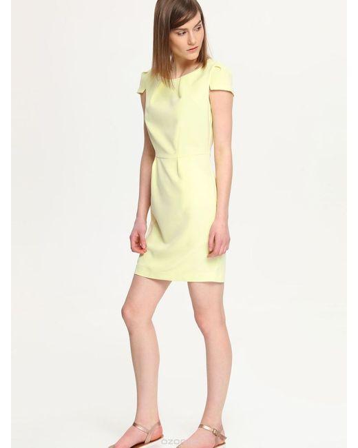 Troll | Женское Жёлтое Платье