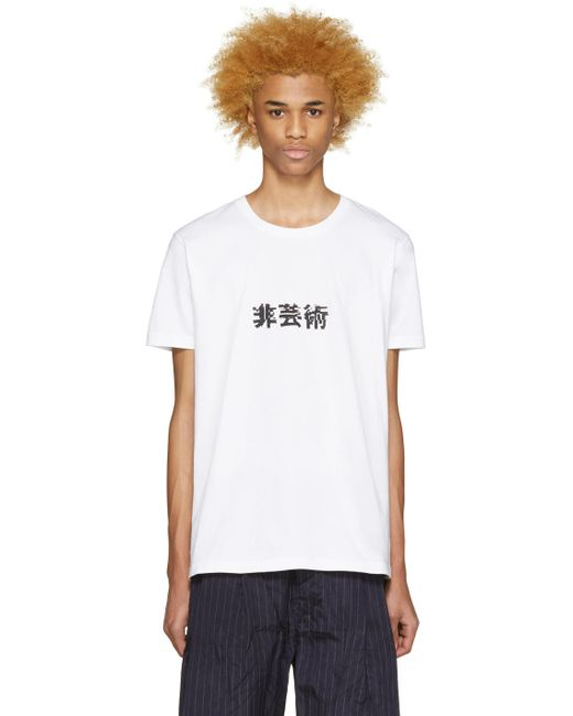 KIDILL | Белый White Distorted Graphic T-Shirt