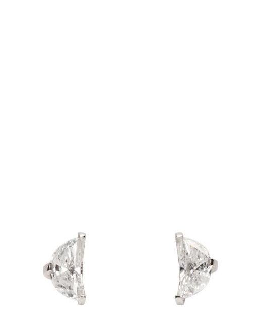 Maison Margiela   Золотой Fine Jewellery White Gold Split Solitaire Earrings