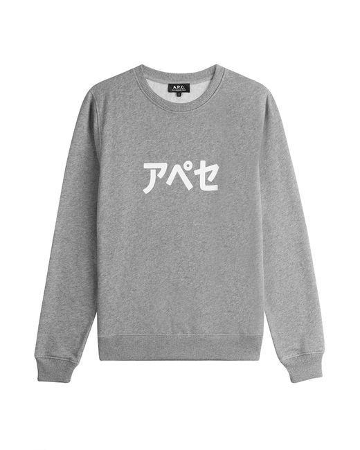 A.P.C. | Серый Cotton Sweatshirt Gr. M