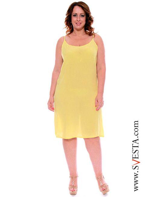 Svesta | Жёлтое Платье-Нижнее