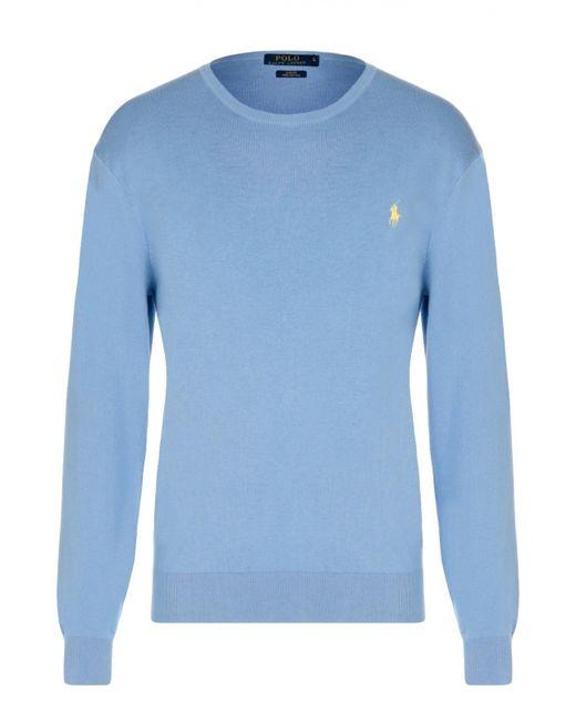 Polo Ralph Lauren   Мужской Голубой Хлопковый Джемпер С Круглым Вырезом