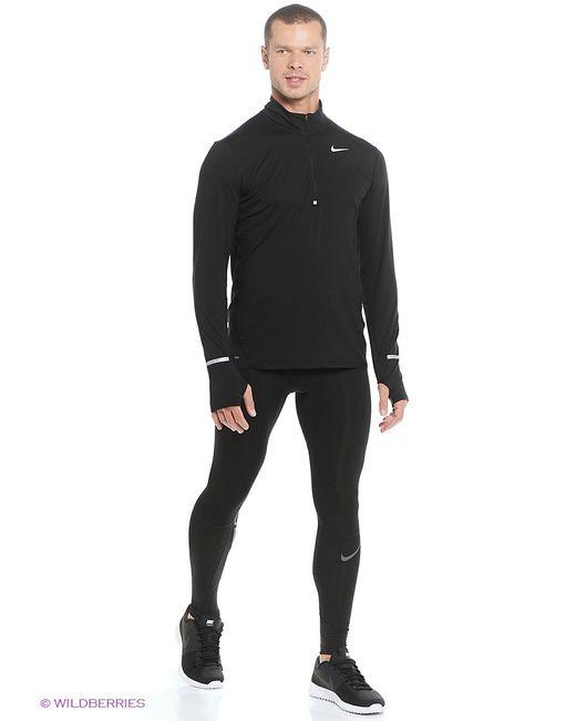 Nike | Мужской Белый Джемпер Dri-Fit Element Hz