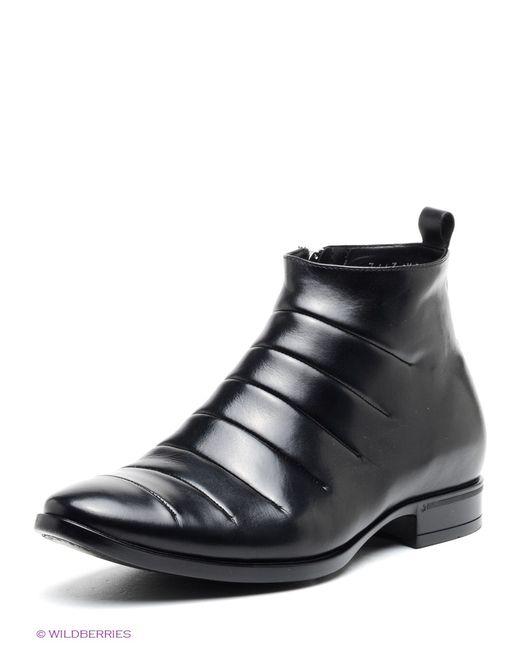Nord | Мужские Ботинки