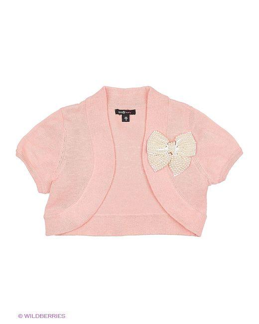 Oodji | Женское Розовое Болеро