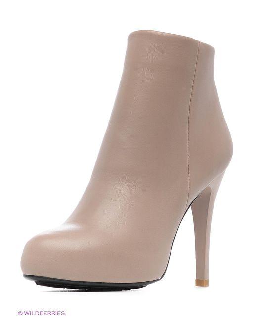 Calipso   Женские Бежевые Ботинки